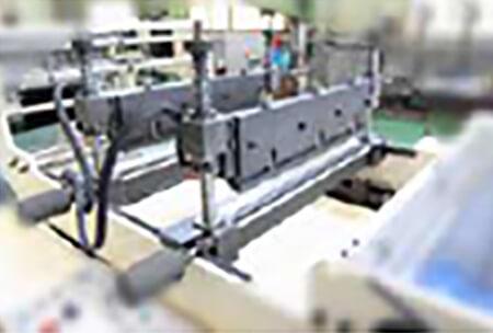 2 Cut Sealing & Perforation Unit